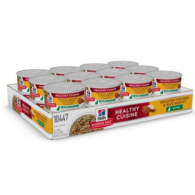 Hills Science Diet Healthy Cuisine Roasted Chicken And Rice Medley Kitten Canned Wet Cat Food 79gm x 24 (10447)