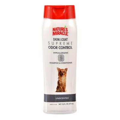 Natures Miracle Skin and Coat Supreme Odour Control Hypo-Allergenic Unscented Shampoo and Conditioner For Dogs 473ml
