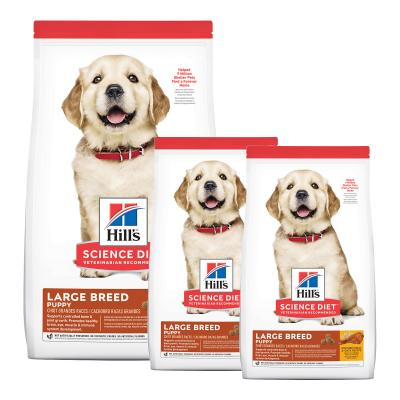 Hills Science Diet Large Breed Puppy Dry Dog Food 18kg