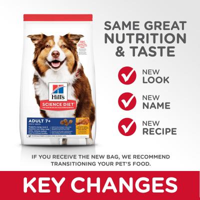 Hills Science Diet Active Longevity 7+ Mature/Senior Dry Dog Food 19.5kg