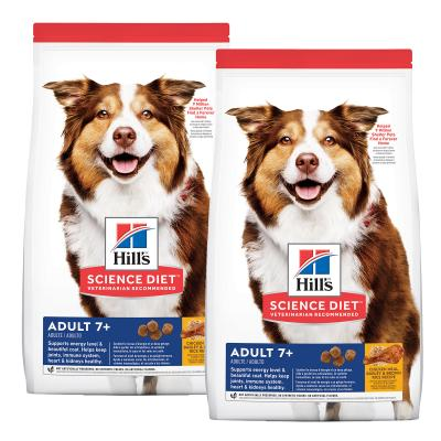 Hills Science Diet Chicken Meal Barley Brown Rice Recipe 7+ Mature/Senior Dry Dog Food 24kg