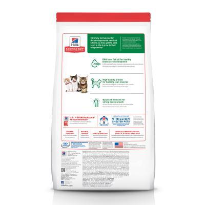 Hills Science Diet Kitten Chicken Recipe Dry Cat Food 1.58kg