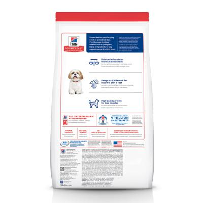 Hills Science Diet Active Longevity Chicken Meal Barley Brown Rice Recipe Small Bites Mature/Senior 7+ Dry Dog Food 2kg  (10334HG)