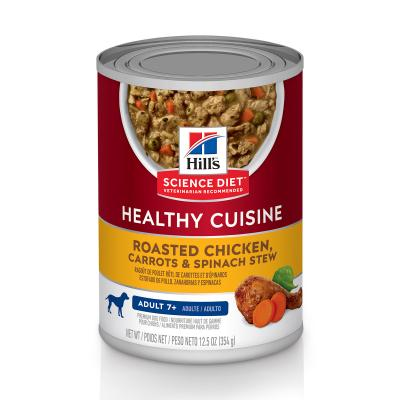 Hills Science Diet Healthy Cuisine Roasted Chicken Carrot Spinach Stew 7+ Mature/Senior Canned Wet Dog Food 354gm x 12 (10449)