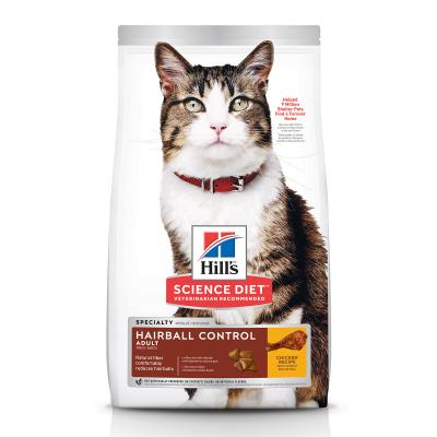 Hills Science Diet Hairball Control Chicken Recipe Adult Dry Cat Food 2kg   (1180HG)