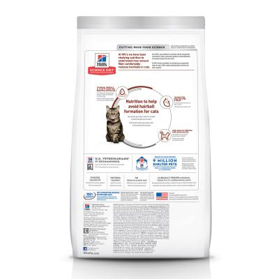 Hills Science Diet Hairball Control Chicken Recipe Adult Dry Cat Food 4kg  (10300HG)