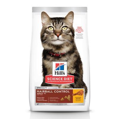Hills Science Diet Hairball Control Chicken Recipe 7+ Mature/Senior Dry Cat Food 4kg  (10310HG)