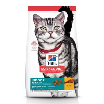 Hills Science Diet Indoor Chicken Recipe Adult Dry Cat Food 4kg  (10301HG)