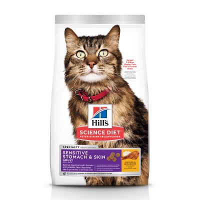 Hills Science Diet Sensitive Stomach And Skin Chicken And Rice Recipe Adult Dry Cat Food 1.6kg  (8523)