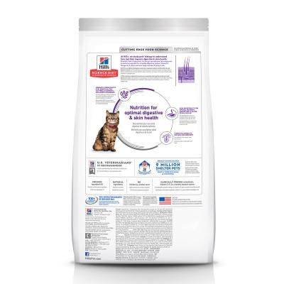 Hills Science Diet Sensitive Skin And Stomach Chicken And Rice Recipe Adult Dry Cat Food 3.1kg  (8884)