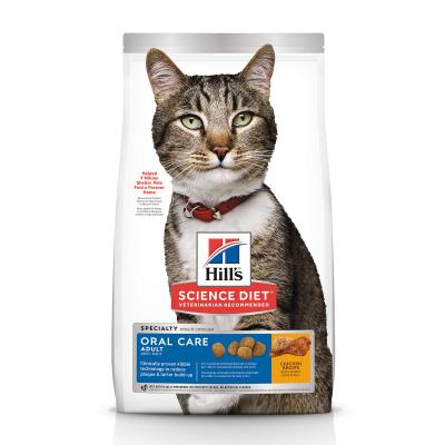 Hills Science Diet Oral Care Chicken Recipe Adult Dry Cat Food 2kg  (1177HG)