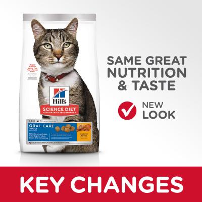 Hills Science Diet Oral Care Chicken Recipe Adult Dry Cat Food 4kg  (10304HG)