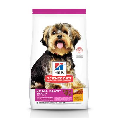 Hills Science Diet Small Paws Chicken Meal And Rice Recipe Adult Dry Dog Food 1.5kg