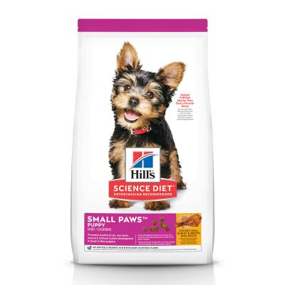 Hills Science Diet Small Paws Chicken Meal Barley Brown Rice Recipe Puppy Dry Dog Food 1.5kg