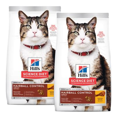 Hills Science Diet Hairball Control Adult Dry Cat Food 8kg