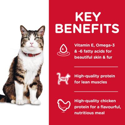 Hills Science Diet Hairball Control Chicken Recipe Adult Dry Cat Food 8kg