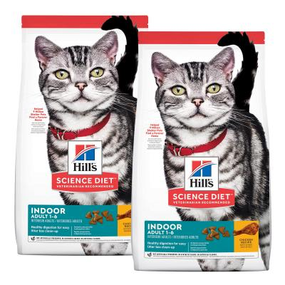 Hills Science Diet Indoor Chicken Recipe Adult Dry Cat Food 8kg
