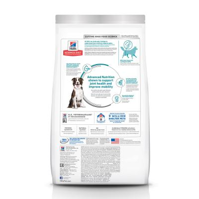 Hills Science Diet Healthy Mobility Chicken Meal Brown Rice And Barley Large Breed Adult Dry Dog Food 24kg