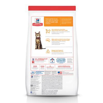 Hills Science Diet Light Chicken Recipe Adult Dry Cat Food 2kg  (10302HG)