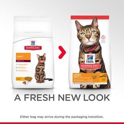 Hills Science Diet Light Adult Dry Cat Food 3.5kg  (10303HG)