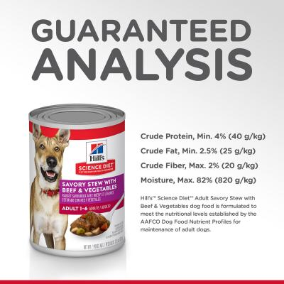 Hills Science Diet Savoury Stew With Beef And Vegetables Adult Canned Wet Dog Food 363gm x 12   (1431)