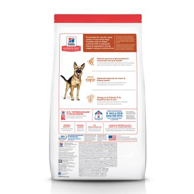 Hills Science Diet Chicken Meal Barley Brown Rice Recipe Large Breed 6+ Mature/Senior Dry Dog Food 12kg   (10338HG)