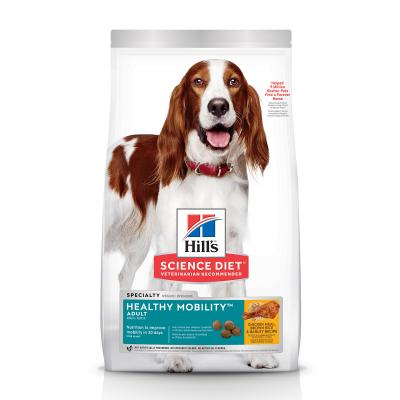 Hills Science Diet Healthy Mobility Chicken Meal Brown Rice Barley Recipe Adult Dry Dog Food 12kg   (10343HG)