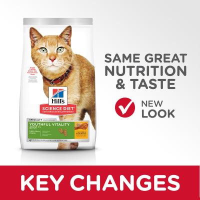 Hills Science Diet Youthful Vitality Chicken And Rice 7+ Mature/Senior Dry Cat Food 1.36kg   (10777)