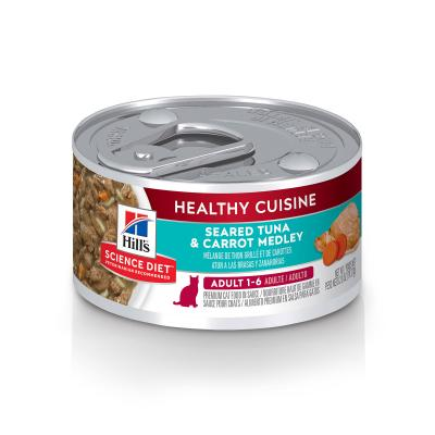 Hills Science Diet Healthy Cuisine Seared Tuna And Carrot Medley Adult Canned Wet Cat Food 79gm x 24 (10443)