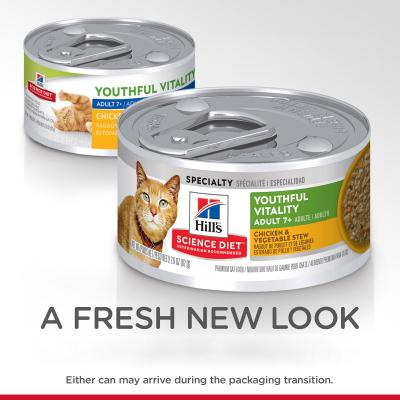 Hills Science Diet Youthful Vitality Chicken And Vegetable Stew 7+ Mature/Senior Canned Wet Cat Food 82gm x 24  (10767)