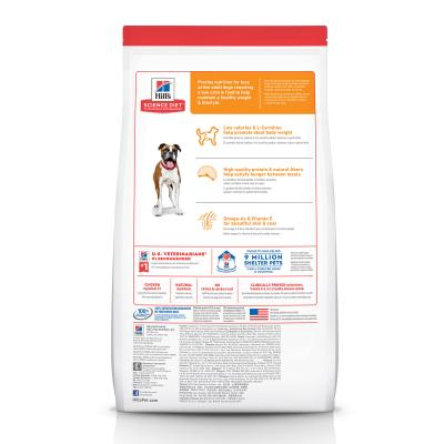 Hills Science Diet Chicken Meal And Barley Light Adult Dry Dog Food 12kg  (10316HG)