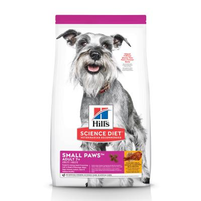 Hills Science Diet Small Paws Chicken Meal Barley Brown Rice Recipe 7+ Mature/Senior Dry Dog Food 1.5kg