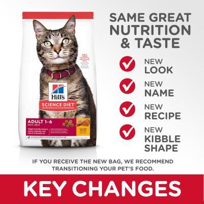 Hills Science Diet Chicken Recipe Adult Dry Cat Food 2kg