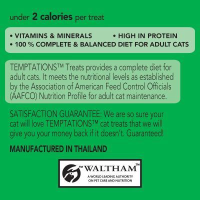 Temptations Seafood Medley Treats For Cats 180gm