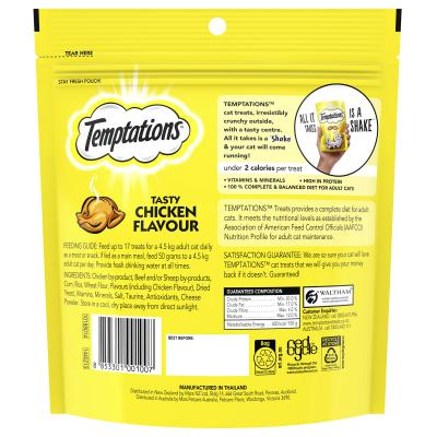Temptations Tasty Chicken Treats For Cats 350gm