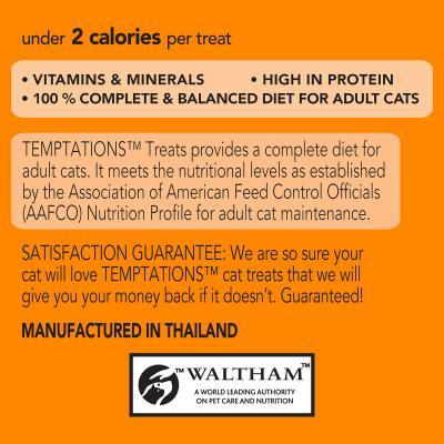 Temptations Tantalising Turkey Treats For Cats 85gm