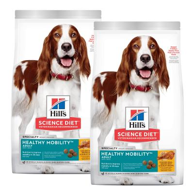Hills Science Diet Healthy Mobility Chicken Meal Brown Rice And Barley Recipe Adult Dry Dog Food 24kg (10343HG)
