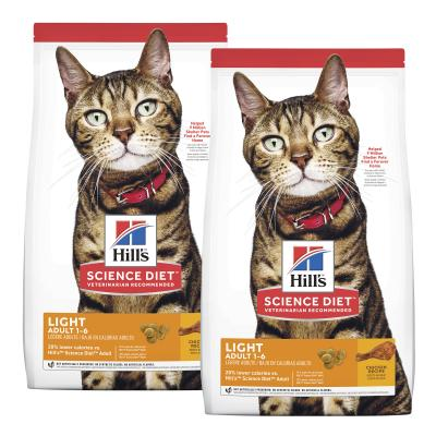 Hills Science Diet Light Chicken Recipe Adult Dry Cat Food 7kg (10303HG)
