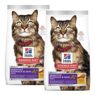 Hills Science Diet Sensitive Skin And Stomach Chicken And Rice Recipe Adult Dry Cat Food 6.2kg (8884)