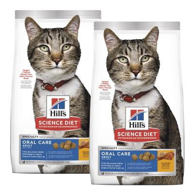 Hills Science Diet Oral Care Chicken Recipe Adult Dry Cat Food 8kg (10304HG)
