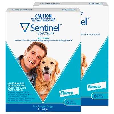 Sentinel Spectrum For Dogs 22-45kg Blue 12 Pack