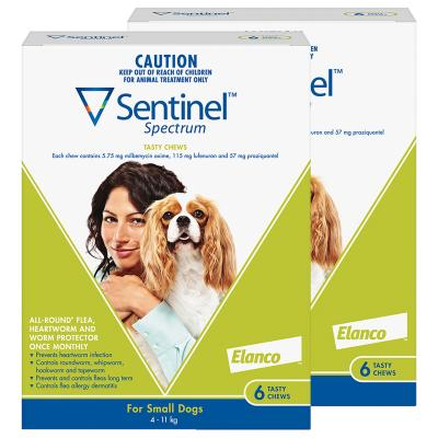 Sentinel Spectrum For Dogs 4-11kg Green 12 Pack