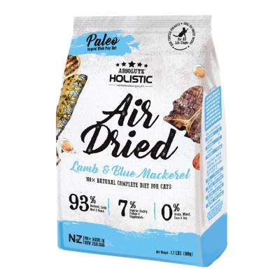 Absolute Holistic Air Dried Grain Free Blue Mackerel And Lamb Dry Cat Food 500gm