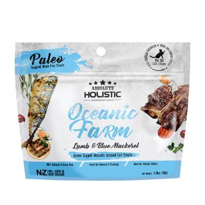 Absolute Holistic Air Dried Grain Free Oceanic Farm Blue Mackerel And Lamb Cat Treats 50gm