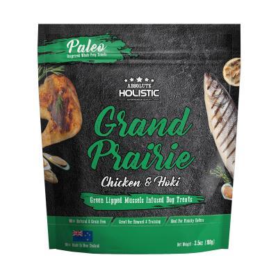 Absolute Holistic Air Dried Grain Free Grand Prairie Chicken And Hoki Dog Treats 100gm