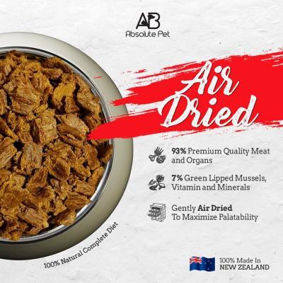 Absolute Holistic Air Dried Grain Free Oceanic Farm Blue Mackerel And Lamb Dog Treats 100gm