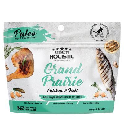 Absolute Holistic Air Dried Grain Free Grand Prairie Chicken And Hoki Cat Treats 50gm