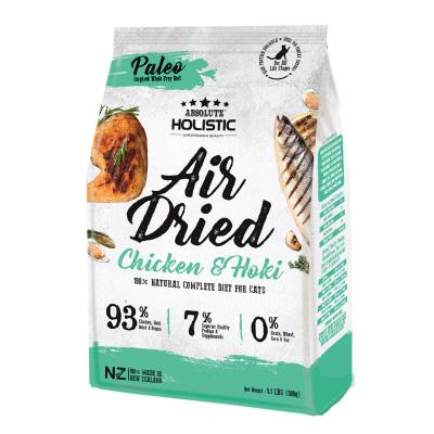 Absolute Holistic Air Dried Grain Free Chicken And Hoki Dry Cat Food 500gm