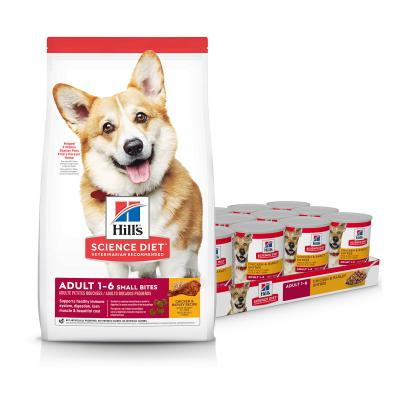 Hills Science Diet Advanced Fitness Chicken Barley Small Bites Adult Dry Food 8kg With Chicken Barley Adult Wet Cans 370g x 12
