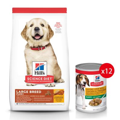 Hills Science Diet Chicken Oats Large Breed Puppy Dry Food 12kg With Savoury Stew Chicken Vegetable Puppy Wet Cans 363g x 12